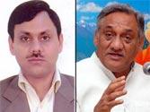 Vijay Bahuguna's son defeatead in Tehri by-polls, Congress shocked