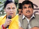 Uma Bharti backs Gadkari, snubs Jethmalanis