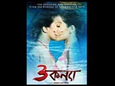 3 Kanya makers to move Calcutta HC over no show, Mamata says controversy a concocted story