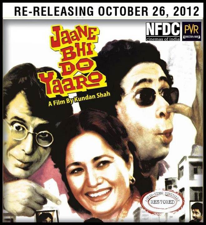 Poster of Jaane Bhi Do Yaaro
