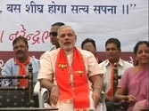 Modi's wealth grew by almost Rs 90 lakh in the last 5 years