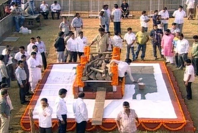 Bal Thackeray's funeral pyre at Shivaji Park