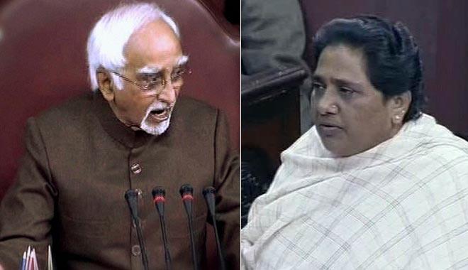 Hamid Ansari and Mayawati