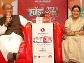 Modi eligible to become PM, says Sushma Swaraj at Agenda Aaj Tak