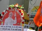 Narendra Modi emerged victor in Gujarat