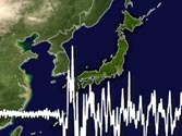 Strong earthquake strikes off northeastern Japan