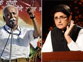 Mohan Bhagwat knows nothing of the reality of rural India, retorts Kiran Bedi