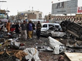 115 killed, over 200 injured in a series of bomb attacks in Pakistan