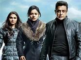 All actors have become businessmen, regrets Kamal Haasan
