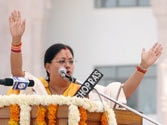 Gehlot government couldn't walk four steps in four years. The next leads to exit: Vasundhara Raje