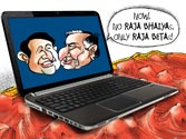 SP chief seems to think laptops issued by son Akhilesh will wash away the infamy brought to the party by Raja Bhaiyya