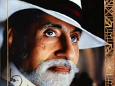 Not worth being on The Great Gatsby poster, says Big B