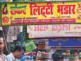 The cultural aftertaste in a bite of Bihar's litti-chokha
