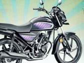 Honda Dream Neo to give mileage of 74 Km/L