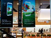 Samsung Galaxy S4 launched in India, to cost Rs 41,500