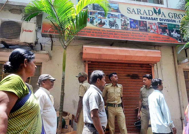 Sealed office of Saradha Group chit fund company