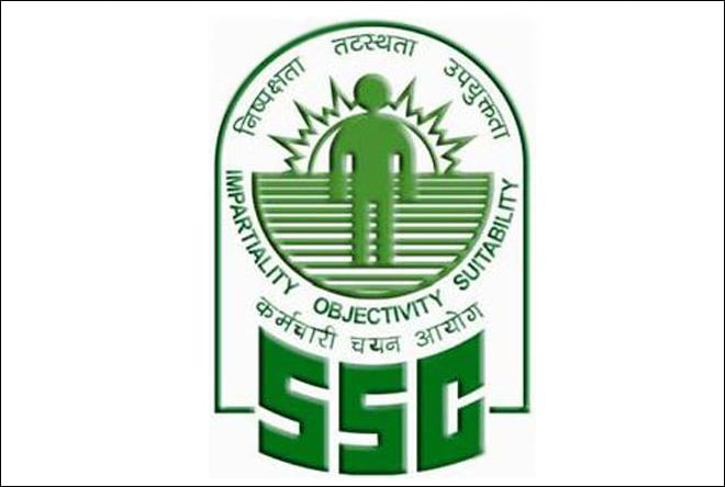SSC Recruitment 2018 (bankingadda.in)