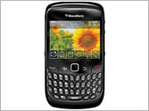 BlackBerry launches low-cost service plan in 15 circles