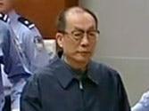 China launches crackdown on corruption, expels legislator