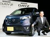 Nissan, Mitsubishi join hands to grab Japanese minicar market