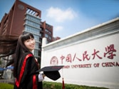 Who's that girl? Chinese university's website crashes after pretty student posts graduation photos