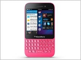 Review: Blackberry Q5 launched in India, priced at Rs 24,990