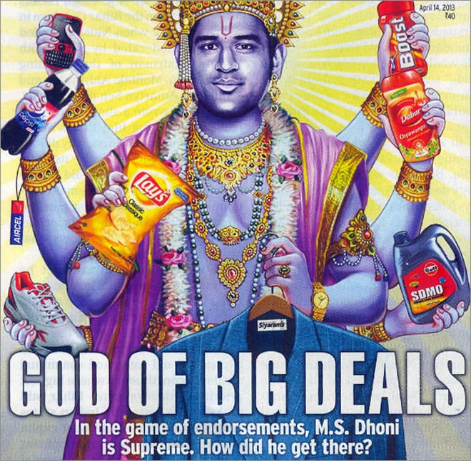 Dhoni's controversial magazine cover