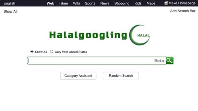 Now, a search engine for haram-free internet surfing - India
