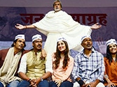 Watch: Satyagraha's title track