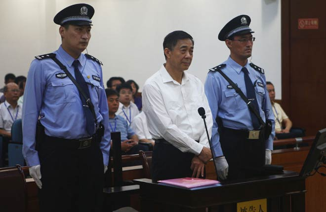 Bo Xilai drops love triangle charge, denounces his wife as crazy