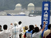 Puddles with high radiation levels found near water storage tanks at Fukushima nuclear plant