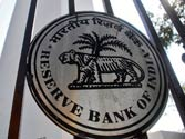 RBI takes steps to ease liquidity, to buy Rs 8000 crore bonds