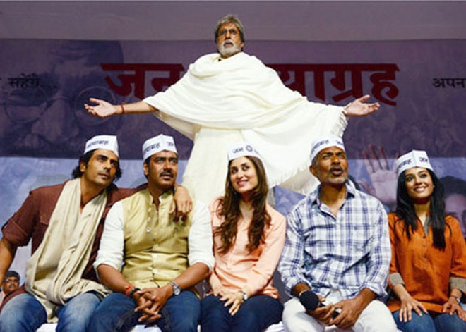 download the Satyagraha full movie