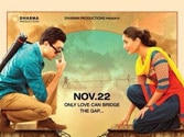 First Look: Gori Tere Pyaar Mein featuring Kareena and Imran