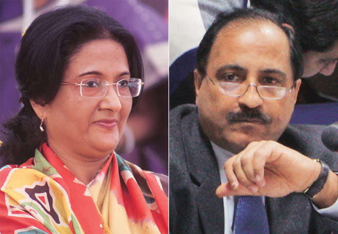 Suspended Madhya Pradesh IAS couple to be dismissed soon
