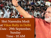 Delhi BJP banking on Narendra Modi's Japanese Park rally. 'Bharat ma ka sher' to roar in the Capital soon