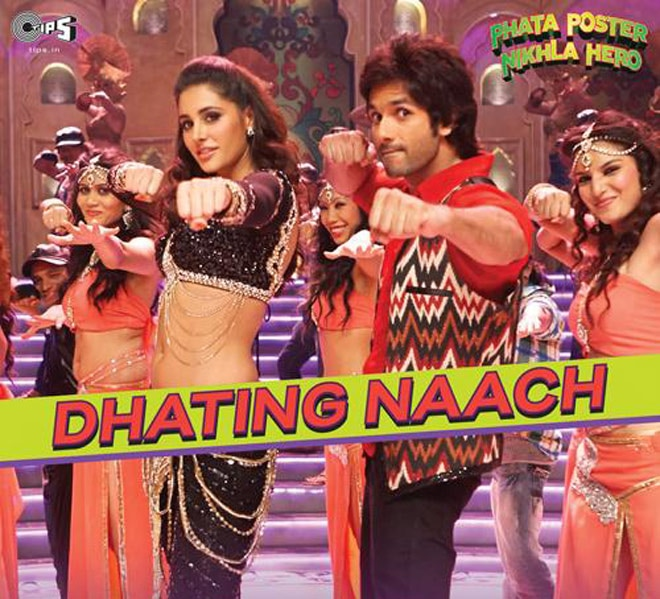 Dhating Naach Hindi Song Free Download