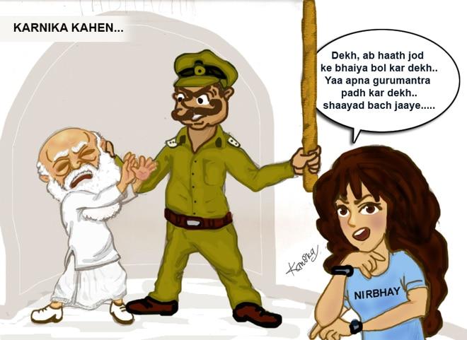 Karnika Kahen's Aam Ladki