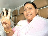 Rabri and son to run RJD 'as Sonia and Rahul Gandhi guide Congress'