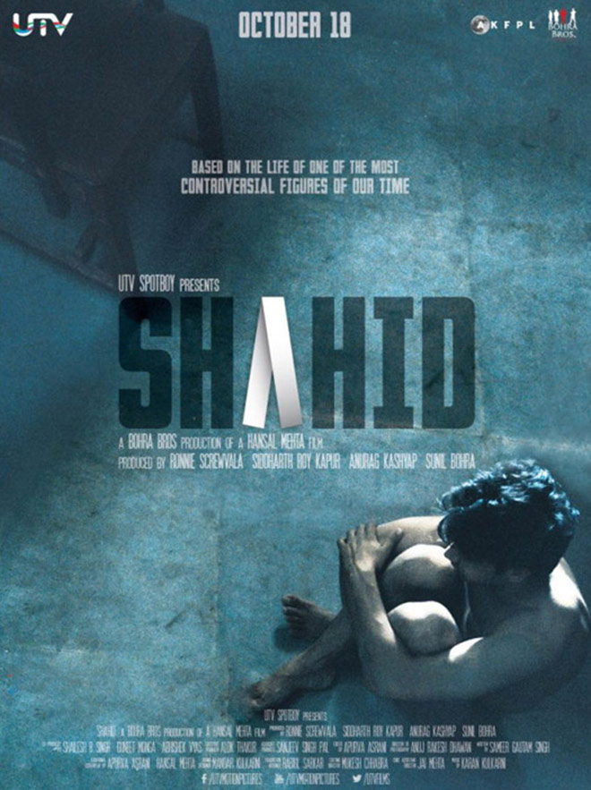 Poster of Shahid