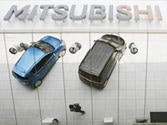 Mitsubishi Motors plans $2 bn share offer as early as Jan: Sources