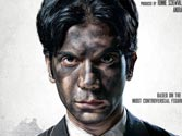 Movie Review: Shahid is a fitting tribute to an inspiring figure
