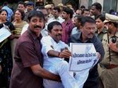 Anti-Telangana protests