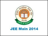 JEE Mains 2014 Important Dates and Eligibility Criteria