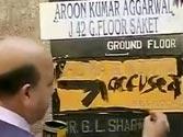 BJP leader Vijay Jolly vandalises Shoma Chaudhury house, blocks her car. Becomes sad joke on twitter