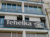 Tehelka case: Woman journalist willing to record statement in Goa