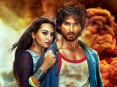 Movie review: R... Rajkumar lacks the punch