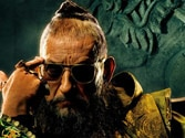 First look: Ben Kingsley in Marvel One-Shot All Hail The King
