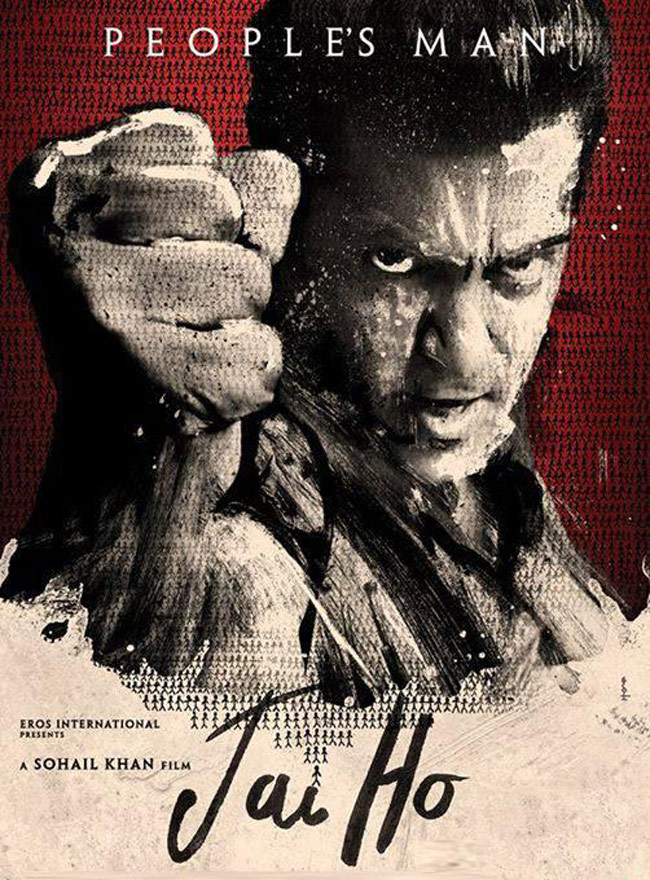 Poster of Jai Ho