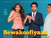 Bewakoofiyaan trailer: Be stupid in love with Sonam & Ayushmann